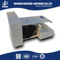 供应南京地面变形缝厂家送货【4毫米厚的基座,滑杆铝板,