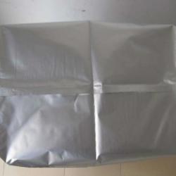供應泰昌鋁箔立體袋