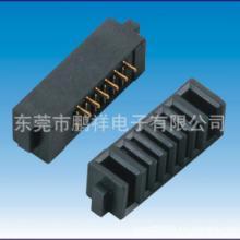 鹏祥笔记本电池连接器   插拔式电池座  2.0间距电池接插件批发