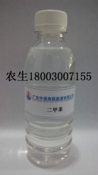 深圳乙二醇