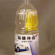 供应贴膜专用液