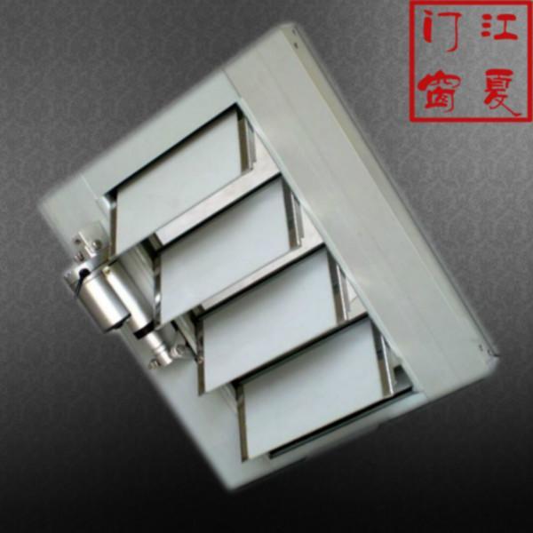 供应热卖电动平板遥控百叶窗图片