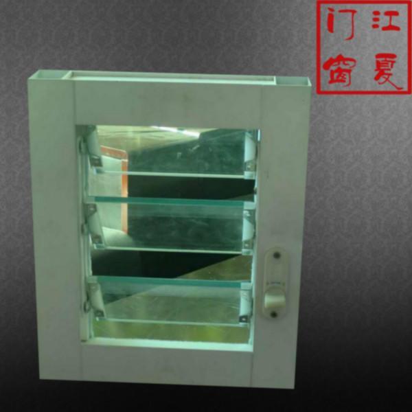 供应手动钢化玻璃百叶窗热线电话图片
