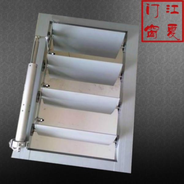 供应防尘防雨铝合金电动百叶窗图片