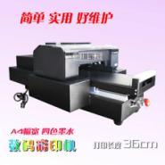 深圳万能平板打印机直喷机彩印机图片