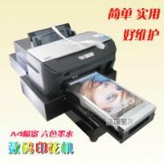 爱普生万能平板彩印机图片