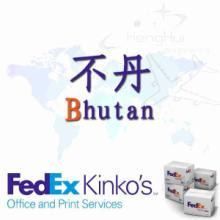 联邦国际快递山东日照快递到不丹批发