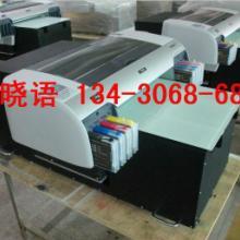 供应彩色T恤打印机生产厂家价格批发