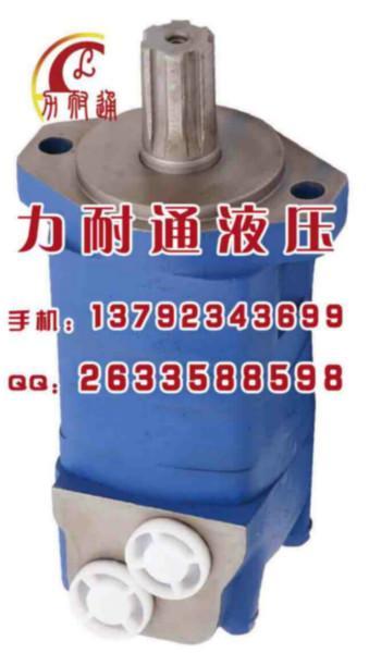 液压马达图片/液压马达样板图 (4)