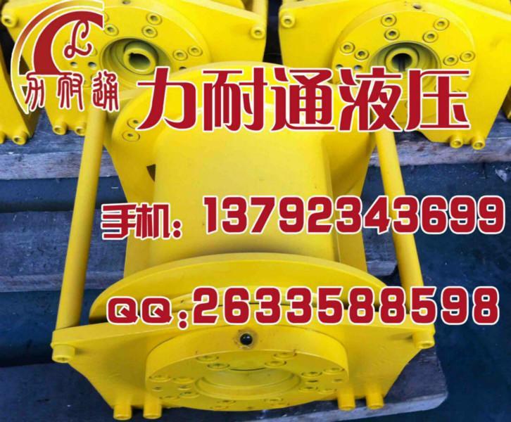 供应1吨液压绞车
