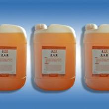 武汉市印刷辅材轮转机专用润版液厂家(招商加盟)