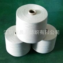 供应涤纶中化纤纱线21s