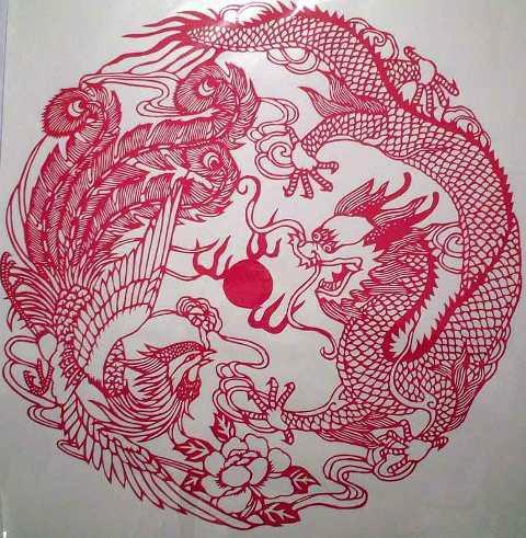剪纸 龙凤 呈祥 图片 剪纸 龙凤 呈祥样板图 剪纸龙