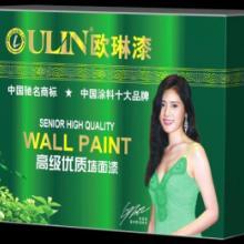供应欧琳木器涂料-广东木器漆品牌招商
