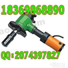 供应ISY-250型管子坡口机