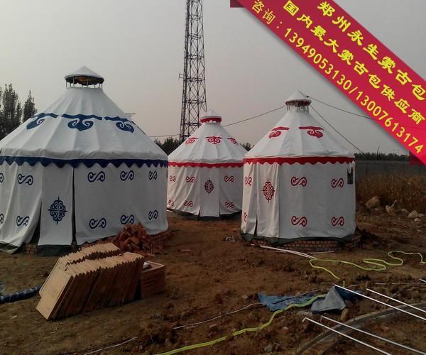哈尔滨蒙古包
