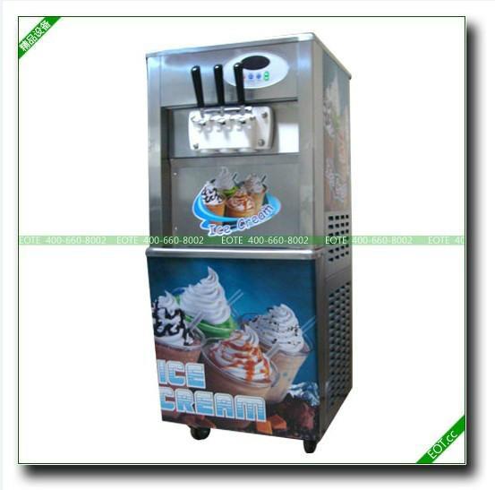 沧州冰淇淋机