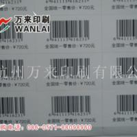 杭州万来空白不干胶卷标