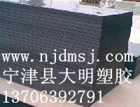 塑料板深灰色pvc