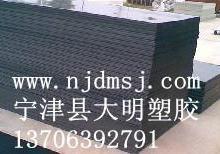 供应塑料板深灰色pvc板材耐酸腐蚀 塑料板