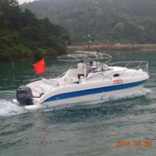 供应小游艇 高速快艇