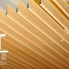 木纹铝方管拉弯厂家/木纹铝方管拉弯价格多少图片