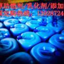 厂家热售燃料油乳化剂图片