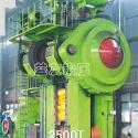 1000吨热模锻压力机图片