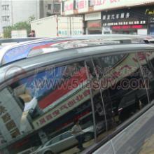 供应奔驰GLK300行李架,专业GLK300行李架改装图片