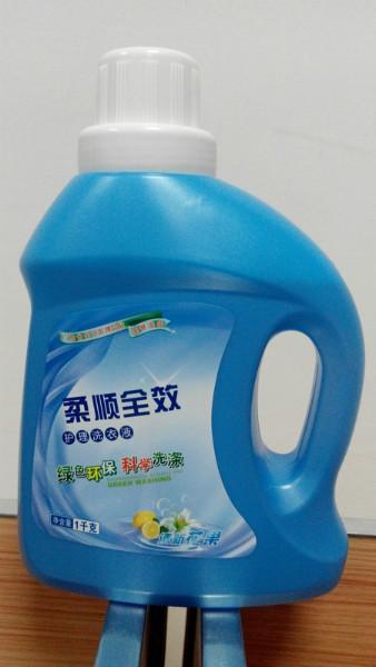 供应家用柔顺全效护理洗衣液批发生产