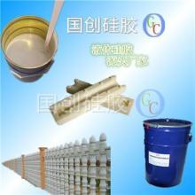 供应石膏线模具硅胶厂家图片