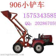 06小铲车06小型装载机图片