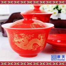供应陶瓷盖碗