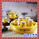 供應中秋節禮品茶具