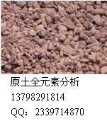 铜矿中砷矿含量检测图片
