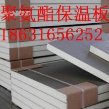 供应聚氨酯装饰板聚氨酯装饰板价格聚氨酯装饰板厂家求购聚氨酯装饰批发