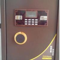 供应平安盾办公保险柜60公分高全钢电子密码保险箱