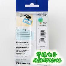 供应兄弟标签打印机色带TZe-141 18mm透明底黑字覆膜标签带批发