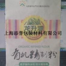 供应食品防油纸袋,防油纸袋价格,防油纸袋厂家批发
