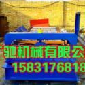 2014新型840加宽1050型彩钢瓦机图片