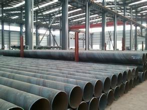 供应运城螺旋钢管公司,运城螺旋钢管供应商,运城螺旋钢管生产厂家电话图片