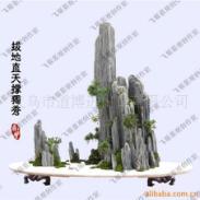 常州夏溪哪里的斧劈石假山最便宜图片