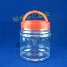 供应大口瓶/糖果瓶/果酱瓶/塑料瓶/郑州塑料瓶厂/河南塑料瓶批发