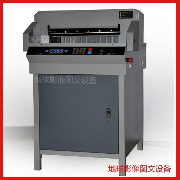 供应杭州大祥前锋4605K电动数控切纸机图片
