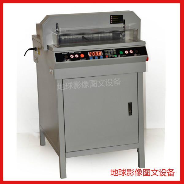 供应杭州大祥前锋450VS+电动数控切纸机图片
