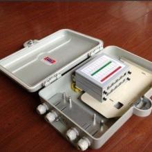 供应盒式光分路器箱,插片是光分路去i箱配线连接设备