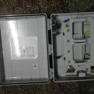 光纤配线箱/光纤分纤箱/光分路器箱图片