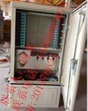 供應SMC144芯光纜交接箱/光纜交接箱精美產品圖片