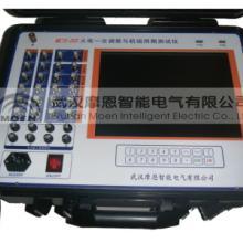 供应METS-203火电一次调频与机组同期测试仪批发