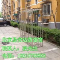 北京丰台周边小区 防盗窗安装阳台防护网不锈钢防护栏